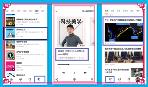 Screenshot_2018-03-28-10-25-44-350_com.uc.infoflo_副本.jpg